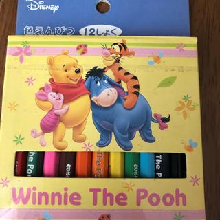ディズニー(Disney)の色鉛筆 プーさん(色鉛筆)
