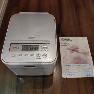 ミツビシ(三菱)の三菱 蒸気レス炊飯器 NJ-XSA10J ホワイト(炊飯器)