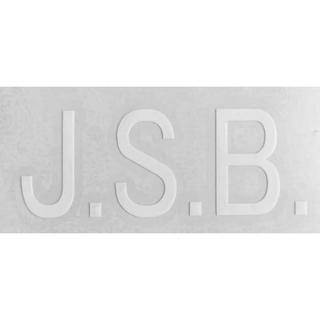 【takesh様オーダー品】 三代目 JSB カッティングシート ステッカー(その他)