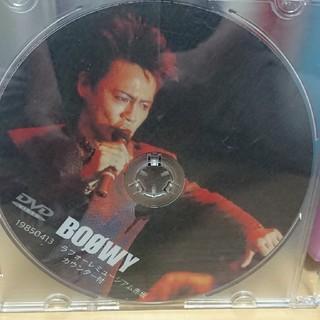 BOOWY DVD 赤坂(ミュージック)