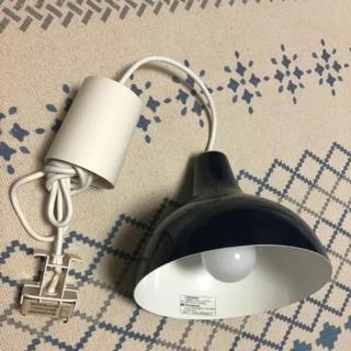 ムジルシリョウヒン(MUJI (無印良品))の無印良品 ペンダントライトアルミ ネイビー(天井照明)