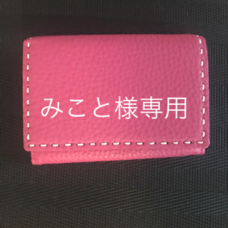 ハマノヒカクコウゲイ(濱野皮革工藝/HAMANO)の【美品】傳 濱野 ミドル財布(財布)
