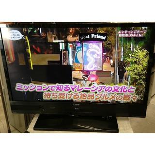 三菱電機 - 三菱 32インチ Blu-ray HDD500GB 内蔵 液晶 テレビ