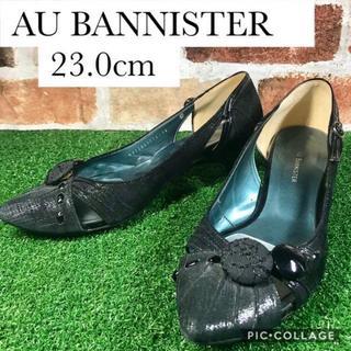 オゥバニスター(AU BANNISTER)の☆AUBANNISTER☆ 23.0cm パンプス ブラック(ハイヒール/パンプス)