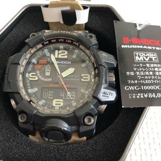 ジーショック(G-SHOCK)の●最終価格● CASIO G-SHOCK GWG-1000DC-1A5JF 迷彩(腕時計(デジタル))