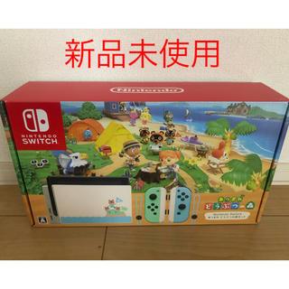 ニンテンドースイッチ(Nintendo Switch)の新品 ニンテンドー スイッチ 本体  あつまれどうの森セット 同梱版(家庭用ゲーム機本体)