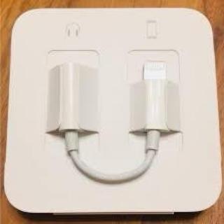 アップル(Apple)のiPhone 変換アダプター 純正(変圧器/アダプター)