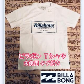 ビラボン(billabong)のビラボン Tシャツ  未使用 タグ付き Mサイズ(Tシャツ/カットソー(半袖/袖なし))