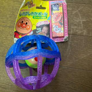 アガツマ(Agatsuma)のアンパンマン しゃかしゃかボール 未使用(知育玩具)