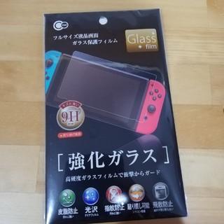 任天堂Switch スイッチ 保護フィルム 保護ガラスフィルム(保護フィルム)