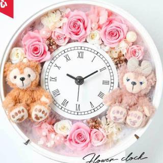 花時計 ダッフィ シェリーメイ 置き時計