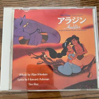 ディズニー(Disney)のアラジン CD(アニメ)