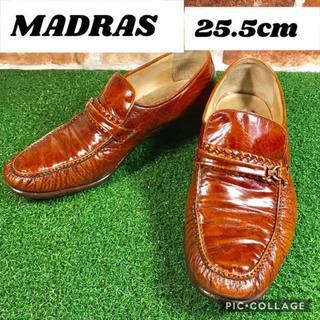 マドラス(madras)の☆MADRAS☆ 25.5cm ローファー ライトブラウン(ドレス/ビジネス)