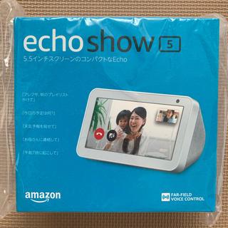 エコー(ECHO)の新品 Echo Show 5 サンドストーン(ディスプレイ)