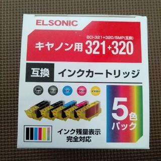 キヤノン(Canon)のキャノン BCl-321+320 互換 5色パック(PC周辺機器)
