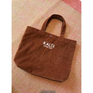 カルディ(KALDI)のハンドバッグ(ハンドバッグ)