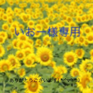 ヒステリックミニ(HYSTERIC MINI)の☆いおー様専用☆☆髪ゴム☆ヒスミニ☆未使用品☆ハンドメイド☆(ヘアアクセサリー)