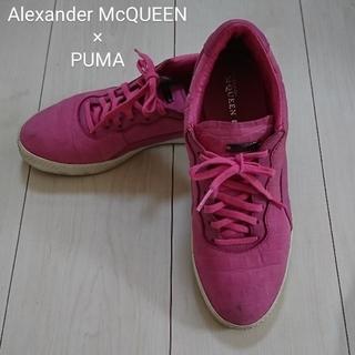 アレキサンダーマックイーン(Alexander McQueen)の※確認画像※【Alexander McQUEEN PUMA】ピンク*スニーカー(スニーカー)