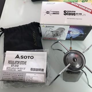 シンフジパートナー(新富士バーナー)のsoto レギュレーターストーブ st-310 風防付き(ストーブ/コンロ)