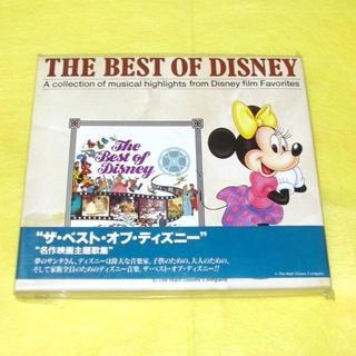 ディズニー(Disney)の★ザ・ベスト・オブ・ディズニー CD★英語習得にどうぞ♪(アニメ)