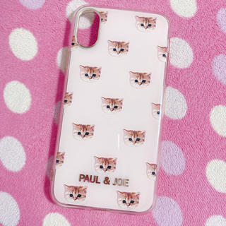 ポールアンドジョー(PAUL & JOE)のポールアンドジョー iPhone X ケース (iPhoneケース)