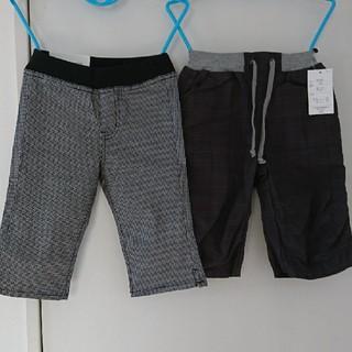 新品120㎝ 男の子 半ズボン ウエストゴム ストレッチ素材 ユニクロ まとめて(パンツ/スパッツ)