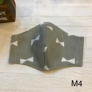 インナーマスク 子ども 立体 M4(外出用品)