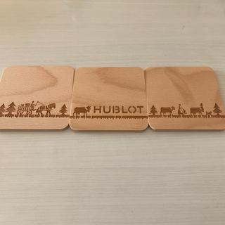 HUBLOT コースター 3枚