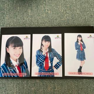 エイチケーティーフォーティーエイト(HKT48)の値下げ☆松岡はな 生写真 コンプ 3枚セット(アイドルグッズ)