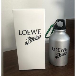ロエベ(LOEWE)のLOEWE 水筒(水筒)