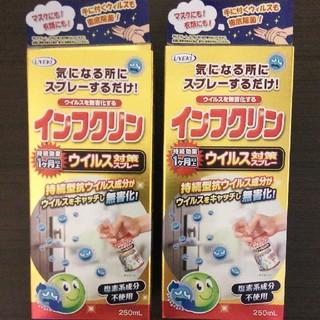ウエキ(Ueki)のしまじ様専用 インフクリン2個(アルコールグッズ)