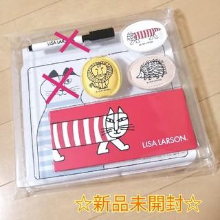 リサラーソン(Lisa Larson)の♥新品未開封♥ リンネル 6月号増刊号 付録のみ(ファッション)