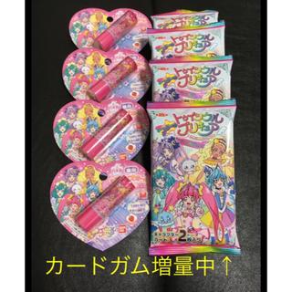 バンダイ(BANDAI)のスター☆トゥインクル プリキュア リップクリーム 4個 カードガム4個付き(リップケア/リップクリーム)