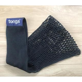 トンガ(tonga)のtonga 抱っこ紐(スリング)