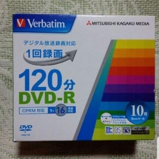 ミツビシ(三菱)のm Verbatim  DVD-R 120分 10枚パック (その他)