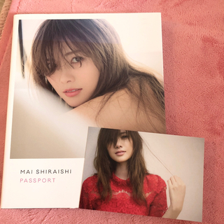 ノギザカフォーティーシックス(乃木坂46)の美品☆ 白石麻衣 パスポート(女性アイドル)