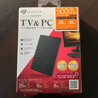 エクスパンション(EXPANSION)のEkoEko様専用 新品未開封外付けHDD SGP-NZ005UBK 500GB(PC周辺機器)