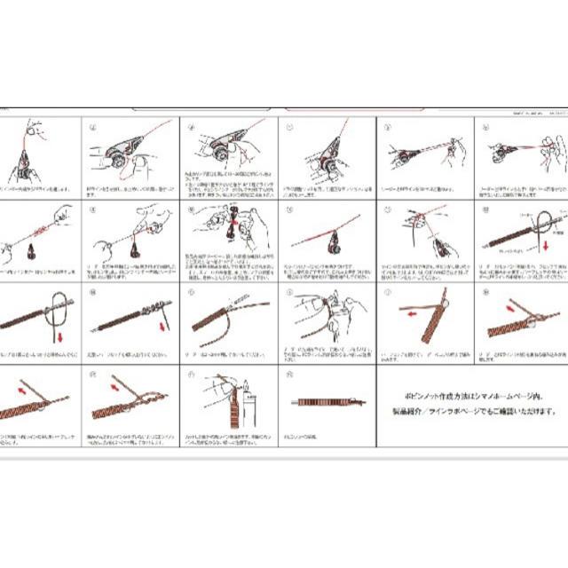 SHIMANO(シマノ)のシマノ ボビンノット レッド スポーツ/アウトドアのフィッシング(釣り糸/ライン)の商品写真