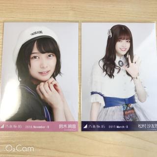 ノギザカフォーティーシックス(乃木坂46)の柚華様専用(写真/ポストカード)