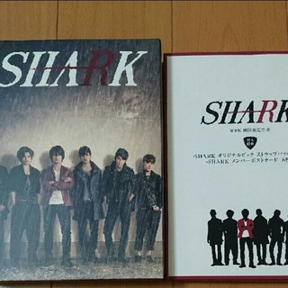 ジャニーズ(Johnny's)のSHARK 初回限定盤 豪華版 DVD BOX(TVドラマ)