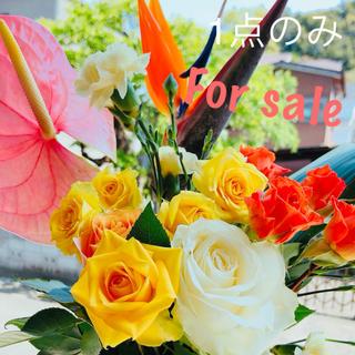 【生花】(1点のみ!)☆オレンジ&イエロー☆薔薇のアレンジ花束〈お花屋さん直送〉(ブーケ)