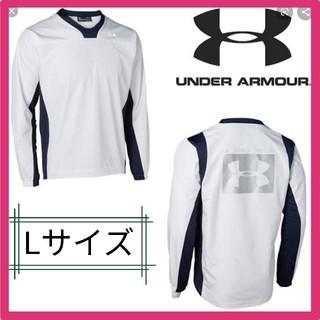 UNDER ARMOUR - アンダーアーマー ウインドブレーカー Lサイズ、ピステ、サッカー/野球/防風防寒