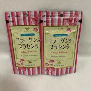 コラーゲン&プラセンタ 2袋(コラーゲン)