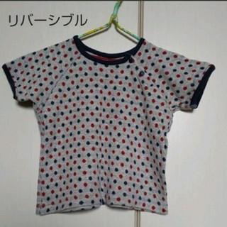 キャトルセゾン(quatre saisons)の美品★キャトルセゾン★ リバーシブル 半袖 Tシャツ(Tシャツ)