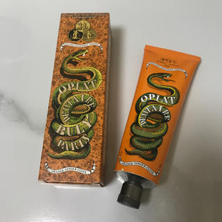 メゾンドリーファー(Maison de Reefur)のOPIAT DENTAIRE 歯磨き粉(歯磨き粉)