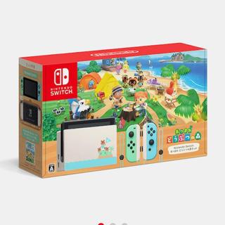 ニンテンドースイッチ(Nintendo Switch)のあつまれどうぶつの森 ニンテンドースイッチ Nintendo Switch (家庭用ゲーム機本体)