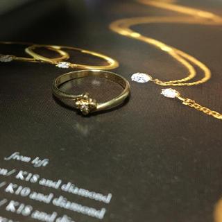 ジュエリーマキ(ジュエリーマキ)のK18 ピンキーリング 3号(リング(指輪))