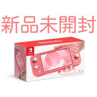 ニンテンドースイッチ(Nintendo Switch)のNintendo Switch Lite コーラルピンク 新品未開封(携帯用ゲーム機本体)