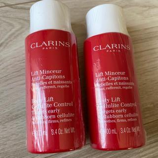 CLARINS - クラランス ボディクリーム