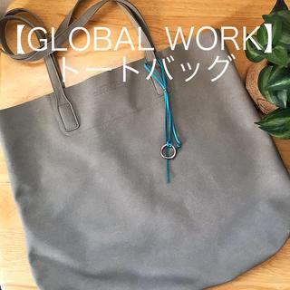 グローバルワーク(GLOBAL WORK)の『GLOBAL WORK】トートバッグ(トートバッグ)